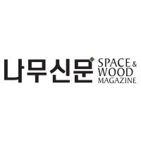 서울귀산학교, 교육생 모집