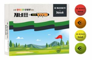 제비스코 × 볼빅, 페인트와 골프공 콜라보레이션